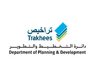 Department of planning and Development